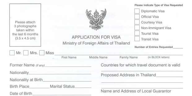 thai immigration retirement visa forms